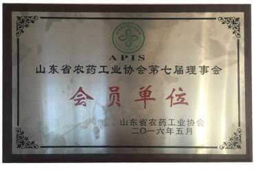 山东省农药工业协会第七届理事会会员单位
